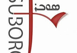 Watch Suboro TV Live TV from Syria