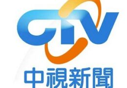 Watch CTV News Channel Live TV from Taiwan