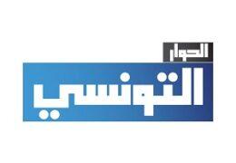 Watch El Hiwar Ettounsi Live TV from Tunisia